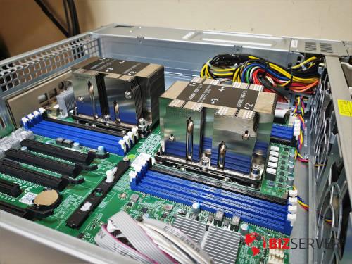 Serwer Supermicro 1U składany w Bizserver
